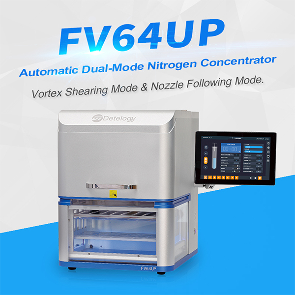 FV64UP Automatic Dual-Mode Nitrogen Concentrator